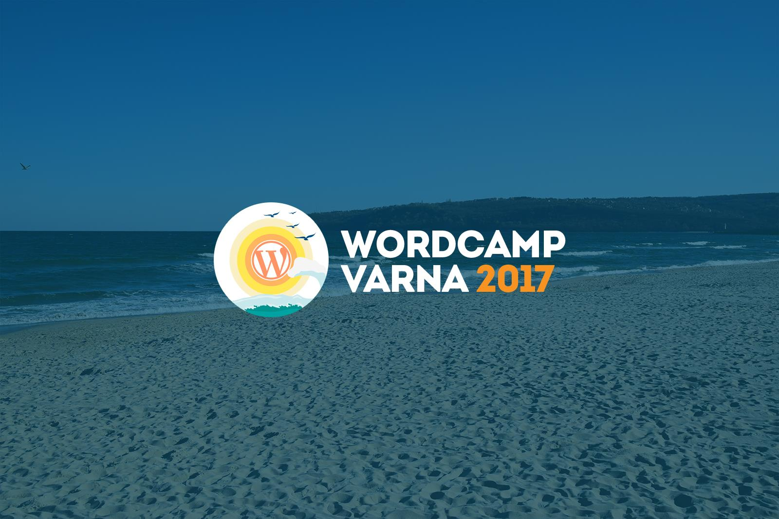 WordCampVarna 2017