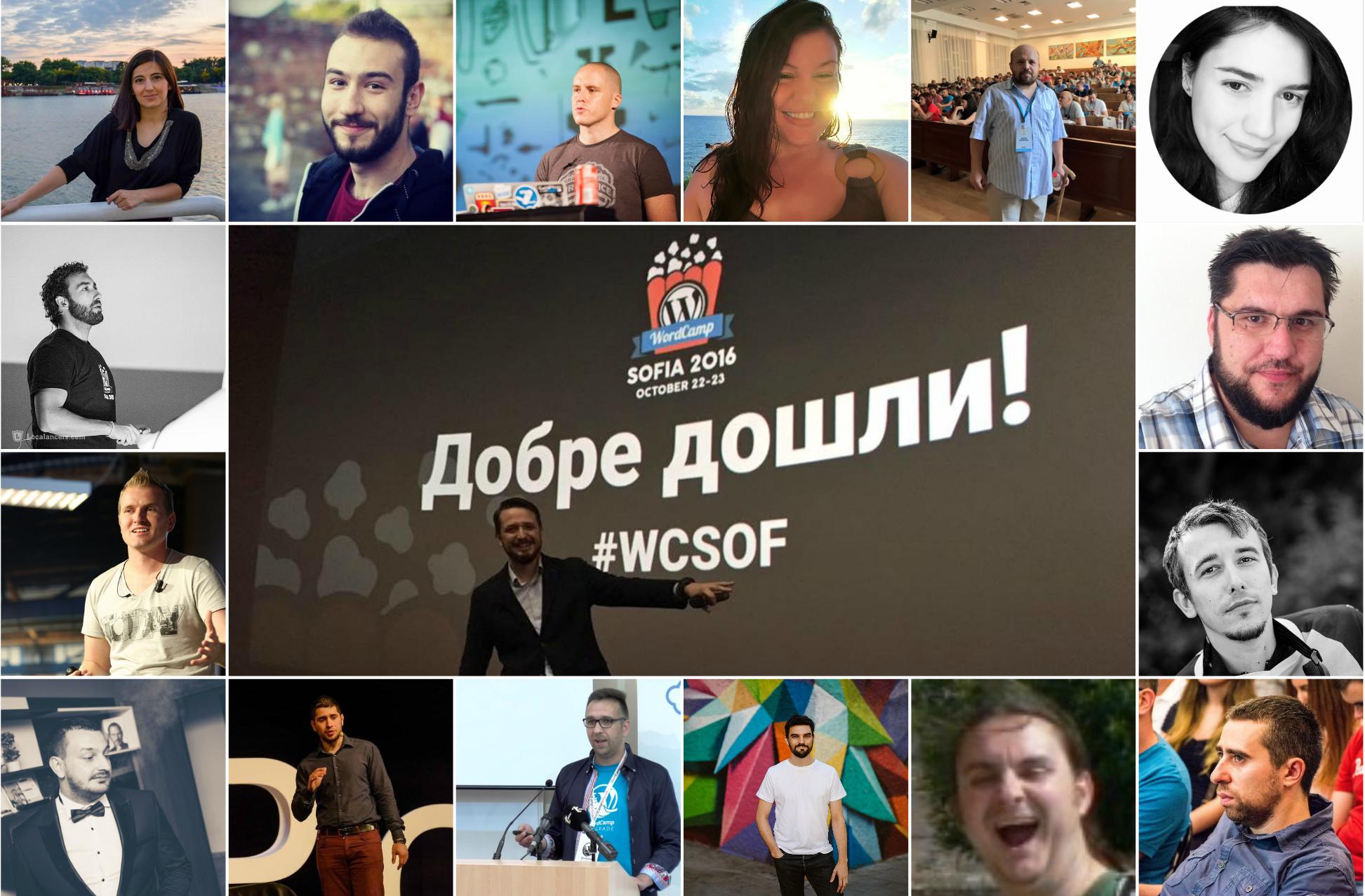 WordCamp Sofia лектори